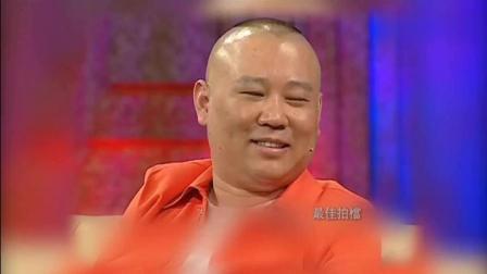 鲁豫: 岳云鹏结婚你随礼多少? 郭德纲曝出数字, 鲁豫惊呆