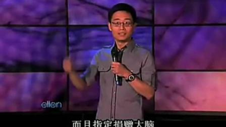 黄西艾伦秀讲笑话, 现场老外爆笑不止, 中国人也能讲好英文脱口秀