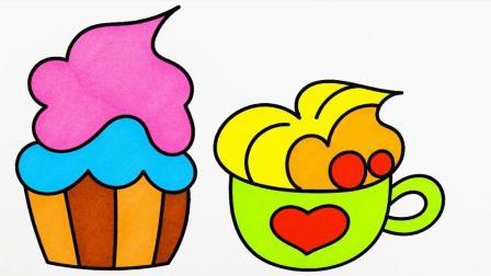 教你画一画小蛋糕吧