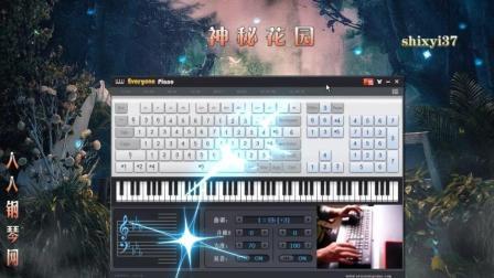 神秘花园-EOP键盘钢琴免费五线谱双手简谱下载