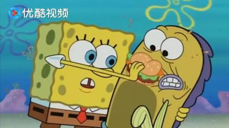 海绵宝宝:为了抢走海之霸唯一顾客,海绵宝宝竟然硬塞给人吃