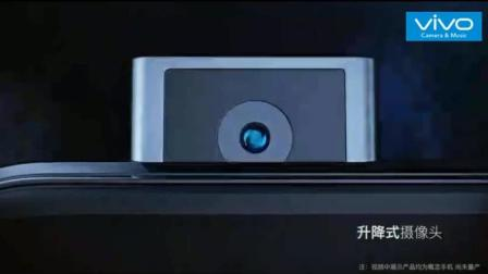 vivo APEX全面屏概念手机: 真全面屏+半屏指纹+升降式前置摄像头