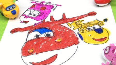 玩具屋超级飞侠 超级飞侠乐迪玩涂色画