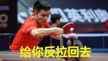 教你反拉追身球, 樊振东曾凭此招打得日本张本智和闭嘴!