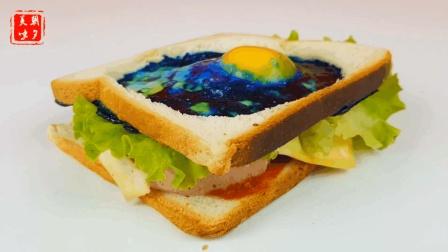 暗黑料理之星空银河吐司煎蛋, 不仅有酷炫的外表, 食用色素也可以吃哦