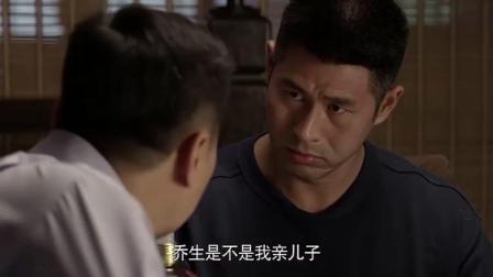 知青家庭:大江喝醉了无意说出乔生的身世,憨厚的大牛却没听懂!
