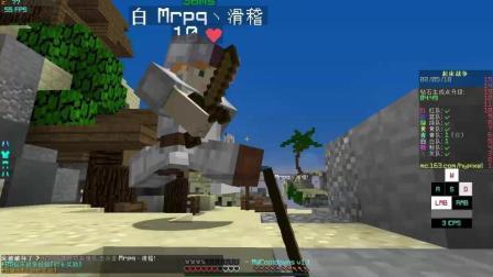 minecraft我的世界hypixel弃床战争*为什么国服有这种玩家?