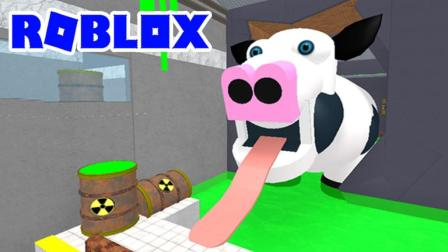 [宝妈趣玩]Roblox211 逃离奶牛跑酷★这是奶牛? No No No, 此乃图片! (Escape Cow)
