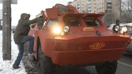 世界上最安全的出租车, 重达5吨, 坐一趟500块!