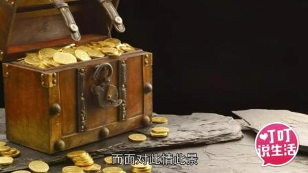 千年精绝古城凭空消失 , 无数宝藏下落不明, 却被一外国人发现...