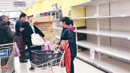 卫生纸涨价? 台湾市民抢疯!