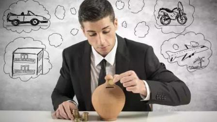 他23岁上班一年, 存款就已经有好几万了, 竟然是这种存钱方法!