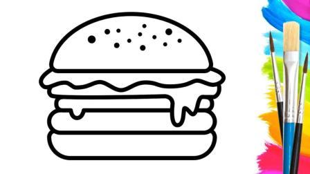 亲子益智简笔画: 给宝宝画番茄芝士汉堡, 涂颜色趣味艺术启蒙