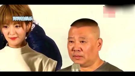 """郭德纲表演""""低俗""""相声轰动上海滩, 姜昆""""高雅""""相声为啥不来?"""