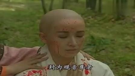 《西游记》观音菩萨弃妻, 割肉喂牛, 化身女孩成佛