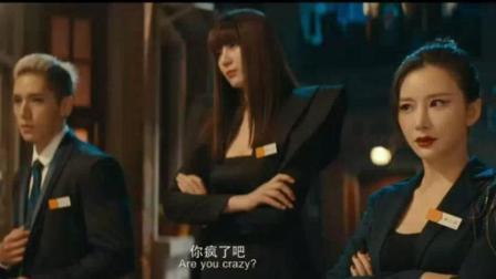 二代妖精: 要小心醉酒后的刘亦菲, 替卡粉男孩心疼一分钟, 太惨了