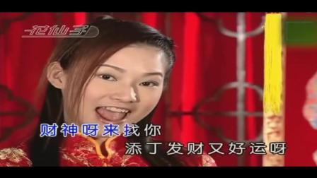 新春贺岁闽南歌《欢喜过新年》小凤凤