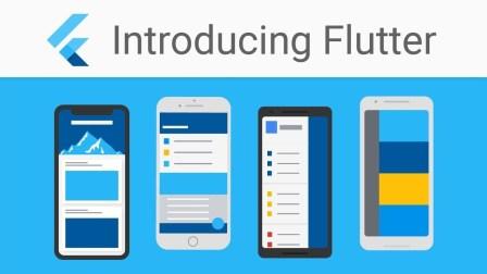 Flutter 介绍