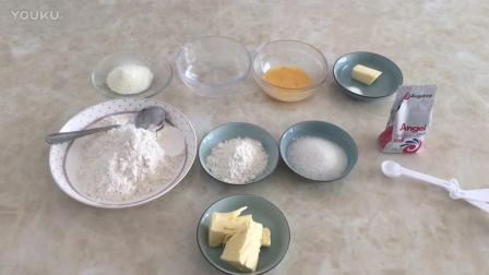 君之烘焙肉松面包的做法视频教程 丹麦面包面团、可颂面包的制作视频教程ht0 面包