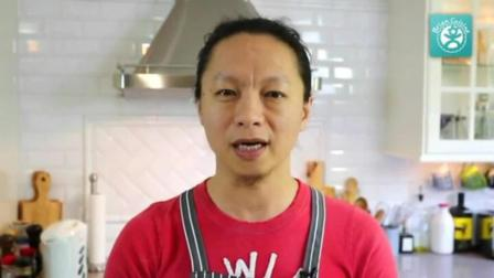 怎么做蜂蜜小面包 西点蛋糕面包职业培训 达利园法式软面包