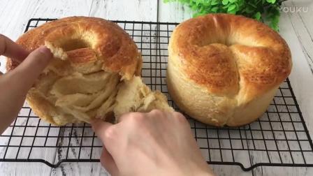 烘焙教程电子书 手撕面包的制作方法rv0 烘焙入门面包的做法视频教程全集
