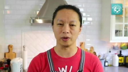 自己烤蛋糕怎么做 蛋糕裱花视频教程 北京翻糖蛋糕培训学校