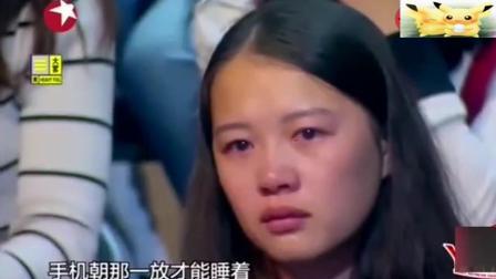 老公因病去世后, 痴情妻子哭了一年, 说出故事全场感动落泪!