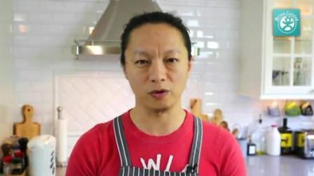 自制面包 学做面包蛋糕难吗 面包做法视频