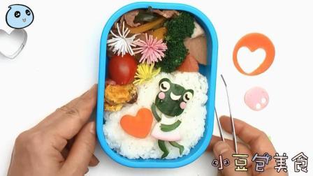【小豆包美食】给宝宝做个青蛙王子的便当, 讲个青蛙王子故事