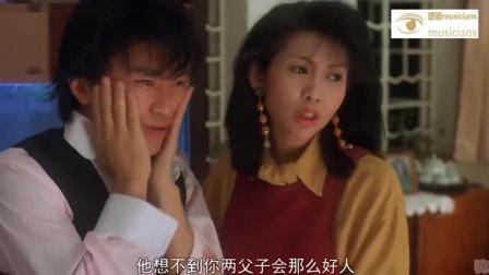 周星馳当众给吴孟达道歉「粵語」整人專家精彩集锦03