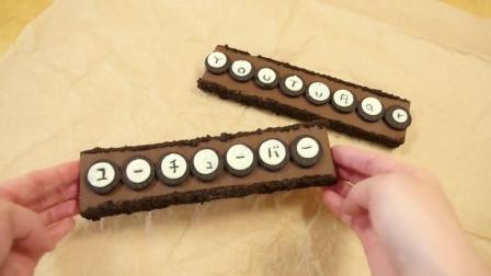 奥利啊巧克力棒做法, 材料简单