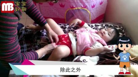 你家宝宝有这个表现的话, 那要给他穿内裤了!