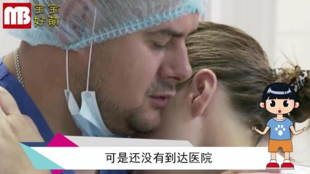"""二胎孕妈34周被""""踢爆""""子宫, 母子险些丧命, 医生怒斥""""无知""""!"""