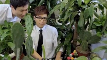 屌丝男士: 爆笑当沈腾遇见大鹏, 你猜会有什么意外