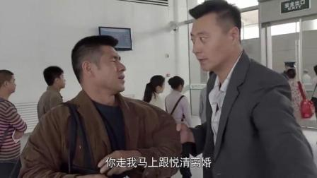 知青家庭:大牛为了悦清两口子离开,大江一大早去车站把他劝回来