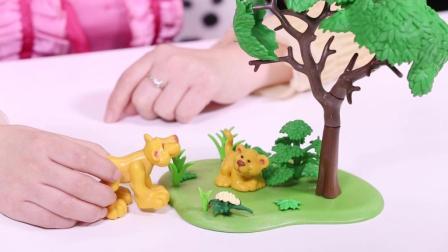 樱桃玩具秀玩具故事: 小山羊去森林吃草却遇到了豹子
