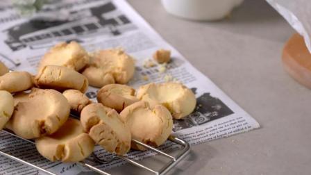烘焙入门必备技艺, 一学就会的玛格丽特饼干