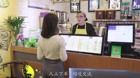 「舌尖上的生意经|探店」一家具有匠人气息的奶茶店