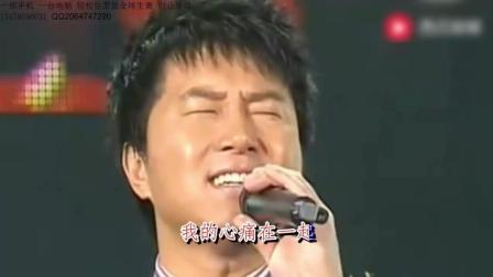满文军一首经点歌曲《懂你》超级好听!