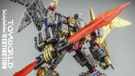 80后的童年的回忆, 变形金刚机器恐龙玩具合体金刚修罗王G1版组合