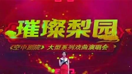 上海京剧院专场 完整版