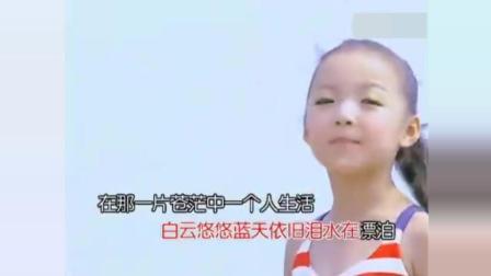 小女孩演唱《自由飞翔》, 一开口就吓到凤凰传奇了