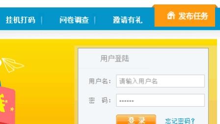 怎么在米奇豆任务网发布浏览任务推广