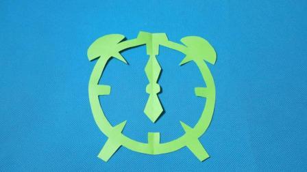 剪纸小课堂: 闹钟, 儿童喜欢的手工DIY, 动手又动脑