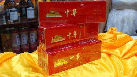 60元一包的中华香烟, 成本究竟是多少钱? 看完真不敢相信!