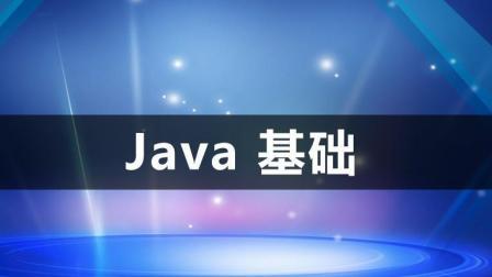 java编程语言 新手学习培训系列视频教程 前端页面目录布局构建