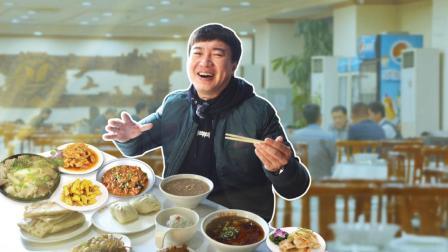 通化美食推荐, 一条街上解决早中晚三餐, 刷新东北菜认知!
