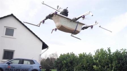 牛人自制飞行浴缸去购物, 网友: 下一个上天的是啥?