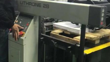 印刷机作业