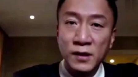 孙红雷和张艺兴视频聊天, 关晓彤和江疏影突然出现!